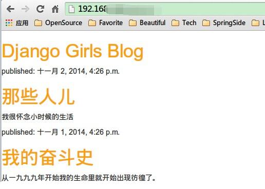 《Django开发博客- static文件夹》