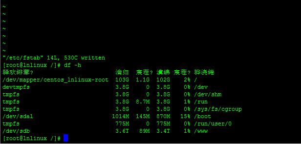 《linux 挂载大硬盘》