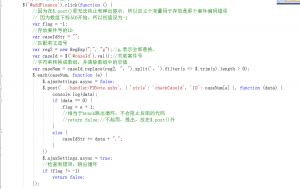 《js ,jquery中for,each循环,break报错Uncaught SyntaxError: Illegal break statement,return false不起用》